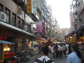 台北怎么去旅游攻略