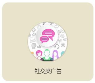 招商加盟广告语(招商广告如何做?)