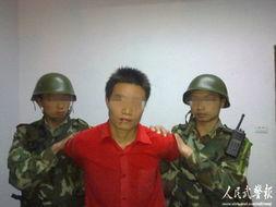 《人民武警报》5月5日报道(谢亚鹏魏星)2009年4月30日,贵州省遵义县新舟镇发生一起劫持人质事件.
