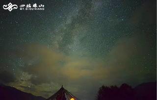 星辰-你根本想象不到,四姑娘山的星空有多美