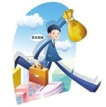 重庆担保贷款(贷款需要什么条件)