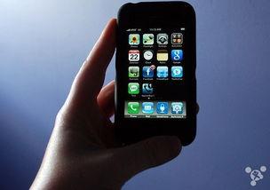 佛山app开发外包价格 iPhone App开发外包专区 威锋论坛 威锋网