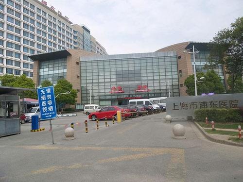 北京时间11月21日上午9点,浦东新区周浦医院和上海市浦东医院各确诊一例新冠肺炎,两名病例为夫妻关系.