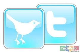 坚守还是套现 Twitter投资者和员工面临套现难题