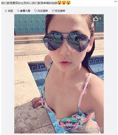 花游美女孙文雁晒泳装自拍 网友称赞 美如画