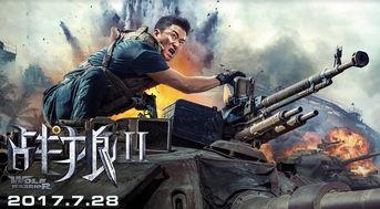 先枫周刊 除了战狼,上半年华语动作电影还有这几部哦