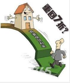 首套房贷款利率(为什么现在首套房也总)