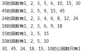 """0的因数有几个(1至30里有多少个9)"""""""