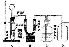 一氧化碳和氧气反应(一氧化碳和氧气化学反应?)