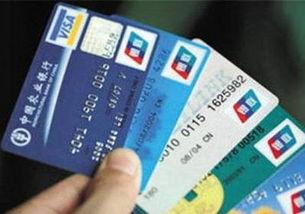 办信用卡(办理信用卡怎么办?)