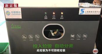 表情 每经15点丨香港青年自发上街清理涂鸦标语 换脸应用ZAO微信分享链接已 ... 表情