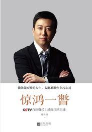陈伟鸿曝王小丫私生活 典型的 经济适用女