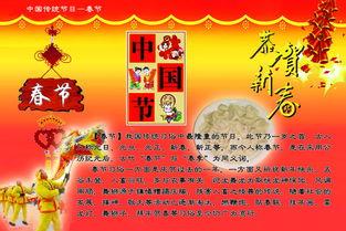 有关春节的古诗词三首