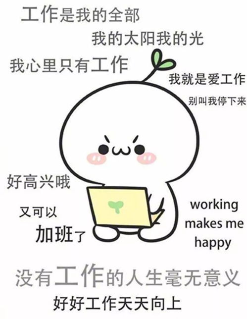 春节假期后开始上班啦,可能有的小伙伴和小编一样已经在期待下一个假期了。。。