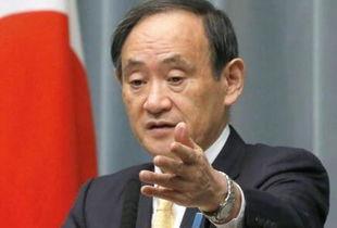 政府否认:并非事实海外网10月20日电就有媒体报道称日本政府决定将天皇的退位时间定在2019年3月底一事,日本官房长官菅义伟称这并非事实,对相关报道内容予以了否认.