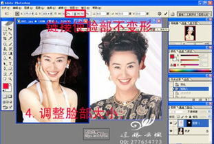 用PhotoShop给人物换脸的简单教程 经典合成