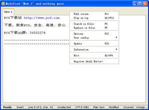 图片文字识别软件怎么提取编辑pdf内的文字
