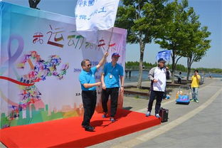 上海巴斯德所举办2016 相聚辰山 职工健步走活动