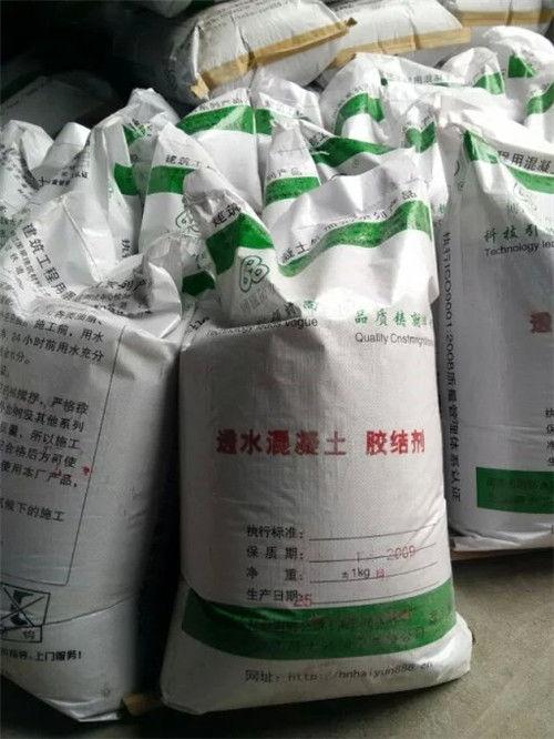 透水混凝土胶结剂种类