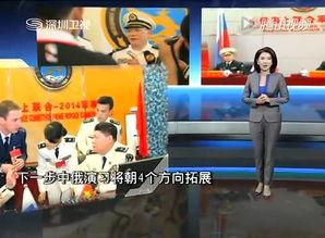 深圳卫视直播港澳台