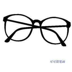 眼镜简笔画画法