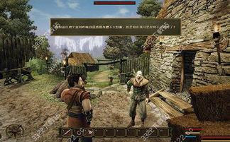 哥特王朝3 遗弃之神下载 哥特王朝3 遗弃之神 中文加强版下载 3322软件站