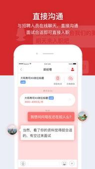 在深圳找工作哪个平台可靠真实(在深圳找工作在哪个网)