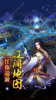 梦幻途灵官网下载,梦幻途灵游戏唯一官方网站下载V1.0