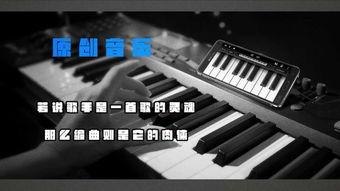 游戏音乐音效配音制作,免费测试 免费试音 免费案例