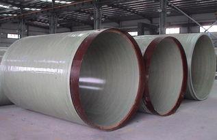 玻璃钢缠绕管道的特点