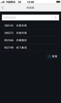 巨潮资讯app安卓版(下载巨潮资讯)  国际外盘期货  第1张