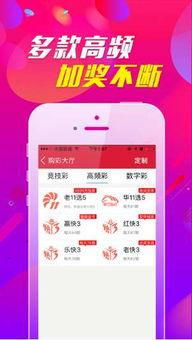 网上买彩票的正规app 神兽时时彩app最安全正规的软件