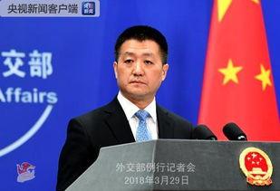 外交部望中尼印三方良性互动共同发展