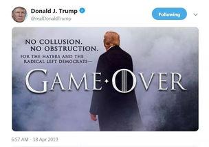 美国总统特朗普宣布胜利,称游戏结束.(
