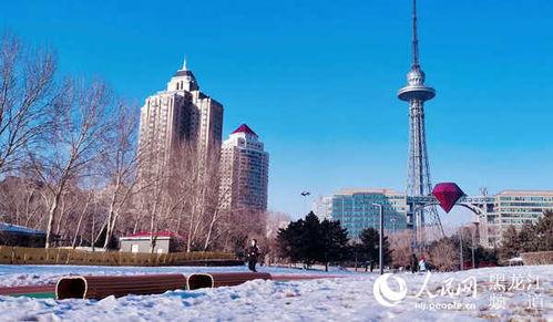 350*600图片:黑龙江省生态环境质量未受疫情影响 城市空气质量优良率91.7