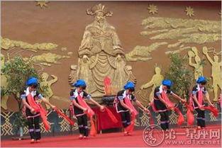 盘王节是哪个民族的节日(盘王节是哪个民族的节)