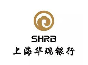 上海华瑞银行靠谱吗(上海华信金融贷款骗人的吗)