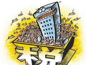 支付房产税会计分录