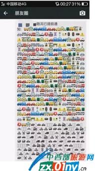 手机公交卡余额不足怎么充值?
