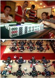 成都举办麻将大赛 30万人参赛 2名女性夺冠新闻频道