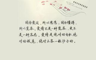 2.張愛玲的經典愛情語錄