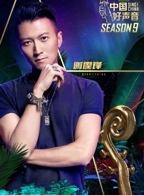 7月29日,《中国好声音》官宣了今年的第二位导师——李荣浩.