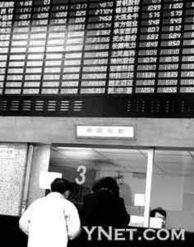 国内铜的etf基金(铜的基金代码)  外汇平台开户  第2张
