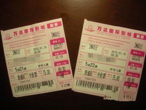 从哪儿买电影票便宜,特价电影票9.9哪里买插图2