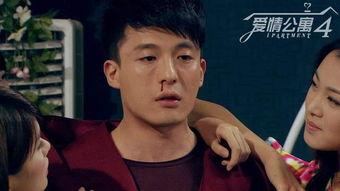 爱情公寓 大家记住了陈赫,但这两个人却被淡忘
