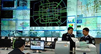网络110报案中心,110网上报警平台(图2)