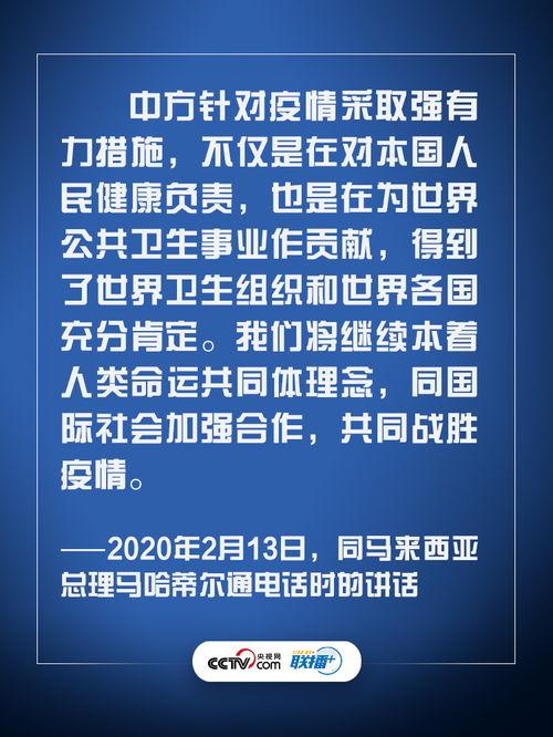"""来源:央视网""""""""塔方愿同中方一道,携手推动构建人类命运共同体。"""""""""""