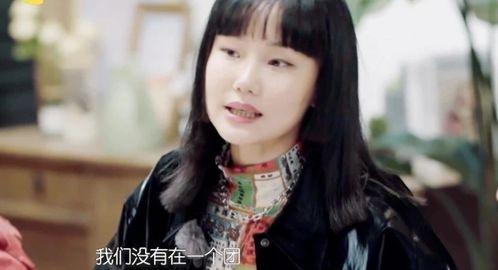 姐姐的爱乐之程开播后争议不断,徐峥能hold住七位姐姐吗
