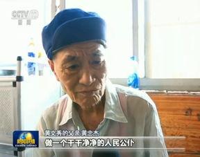 新闻联播关注第一书记黄文秀,她被追授八