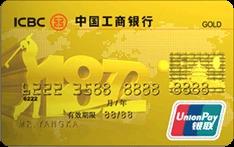 交行信用卡取现(交行信用卡怎么套现)